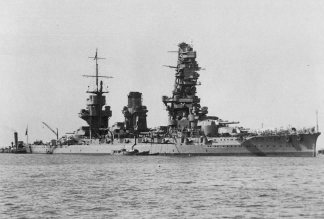 Линкор «Ямасиро» - линейный корабль Японии 1917-1944 года