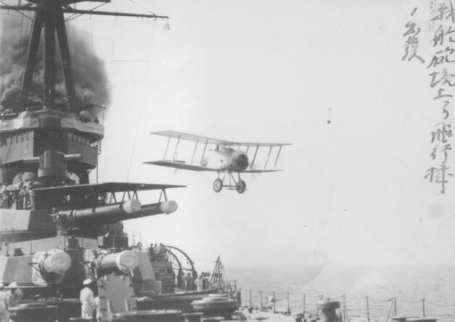 Опыты с корабельными самолетами на линейном корабле «Ямасиро». 1921 - 1922 гг.