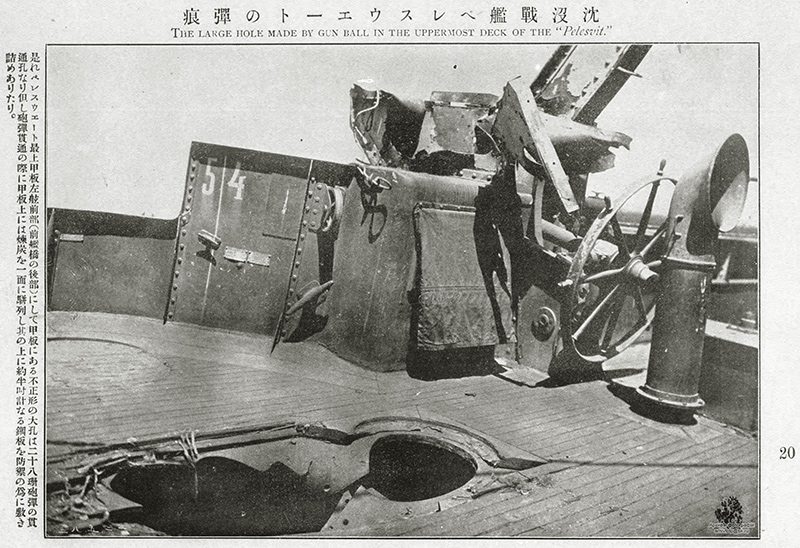 Затопленный броненосец 'Пересвет'. Фотография сделана в начале 1905 года