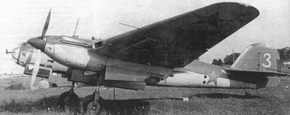 Ар-2 - пикирующий бомбардировщик