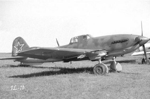Штурмовик Ил-10