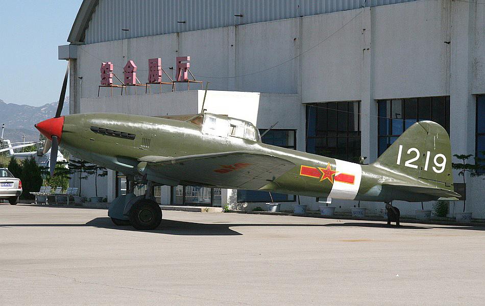 Штурмовик Ил-10 ВВС Вьетнама