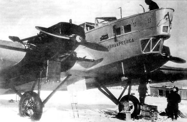 Самолет Г-1 (разоруженный ТБ-1)
