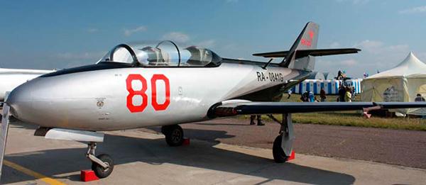 Як-30 на МАКС