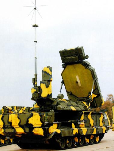 ЗРС С-300В