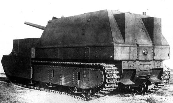 САУ СУ-14-Бр-2