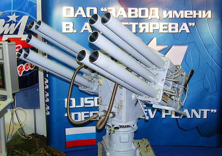 ДП-65 - гранатометный комплекс калибр 55-мм