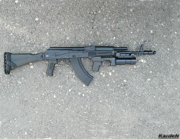 ГП-30 «Обувка»