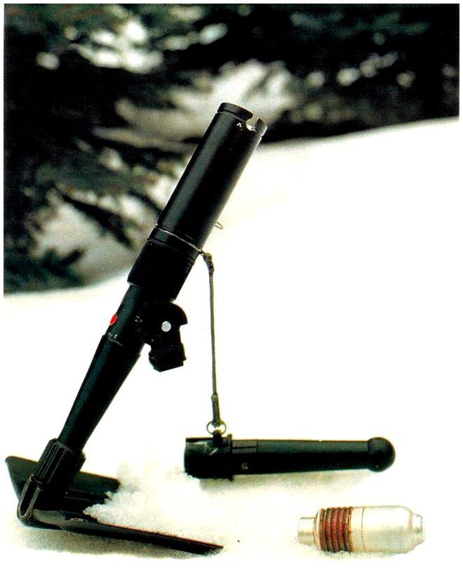 Гранатомет-лопата «Вариант»