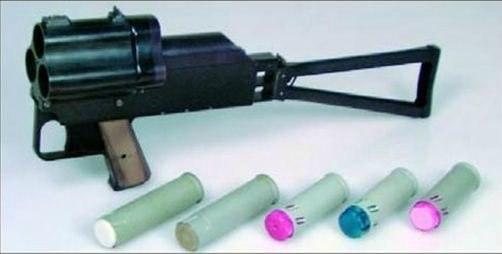 Выстрелы различного назначения к гранатомету РГС-33