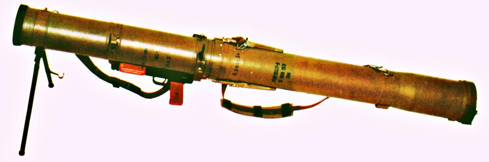 Реактивный пехотный огнемет РПО «Рысь» многоразового использования в боевом положении