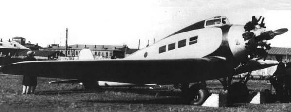 ХАИ-1 - пассажирский самолет
