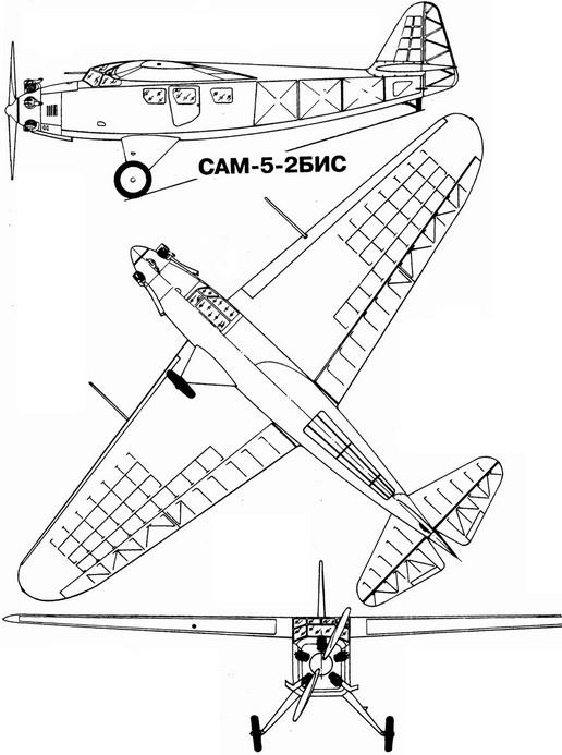 САМ-5 - пассажирский самолет Москалева