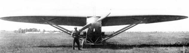 К-1 - пассажирский самолет