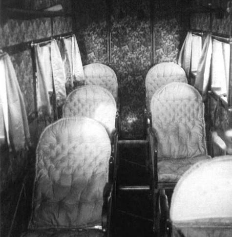 Пассажирский салон самолета К-5