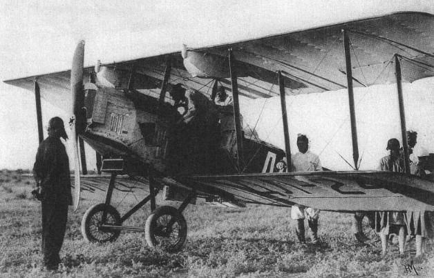У-8 «Конек-Горбунок» - первый сельскохозяйственный самолет