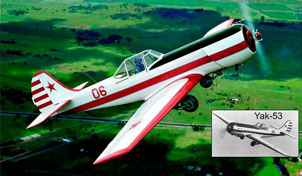 Як-53 - спортивно-тренировочный самолет