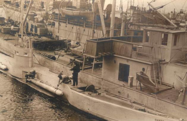 Подводная лодка Скат