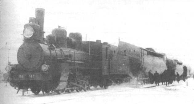 Перевозка подводных лодок по железной дороге