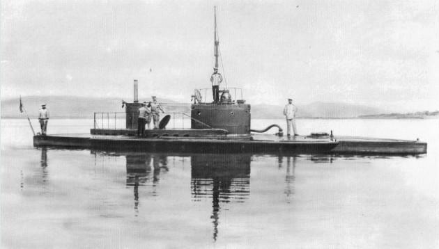 Подводная лодка 'Палтус'