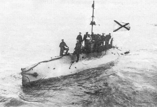 Подводная лодка «Белуга».