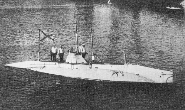 Российская подводная лодка «Судак» типа «Сом».