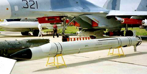 Противокорабельная ракета «АЛЬФА»