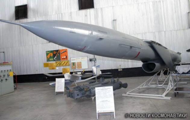 Ракета П-5 в музее Челомея в г. Реутов