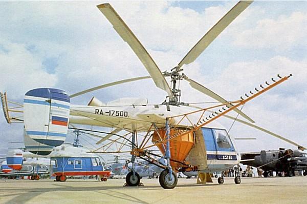 Сельскохозяйственный вертолет Ка-126