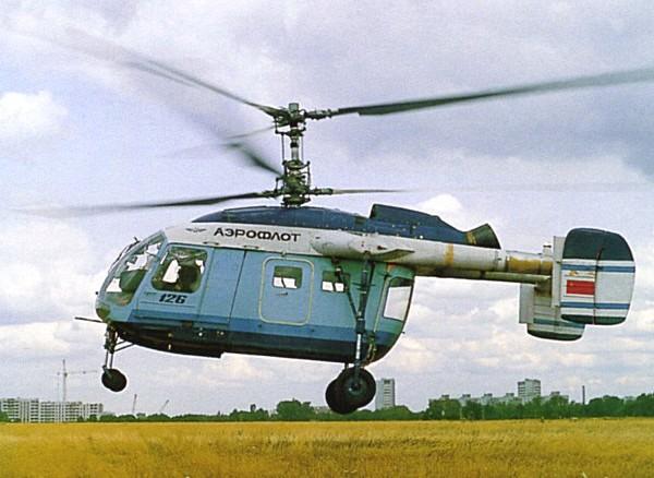Пассажирский вертолет Ка-126