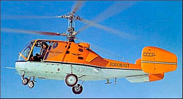 Ка-15 - первый отечественный противолодочный вертолет