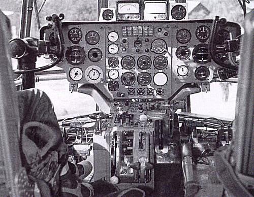 Кабина пилотов Ка-22