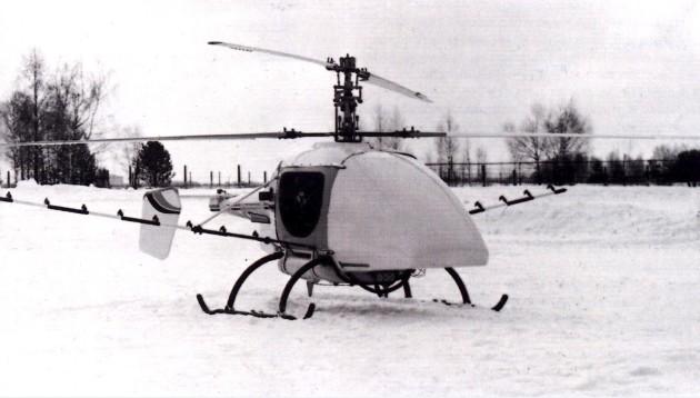 Ка-37 (БПЛА) - беспилотный вертолет