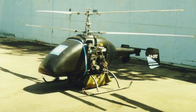 Модифицированный беспилотный вертолёт Ка-37С