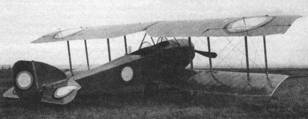 «Анаде» («Анатра-Д») - самолет-разведчик