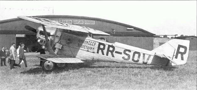 Р-3 (АНТ-3) «Пролетарий» - самолет-разведчик