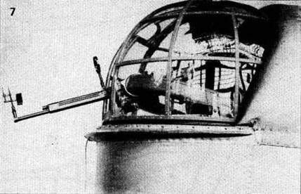 Носовая турель МДР-6
