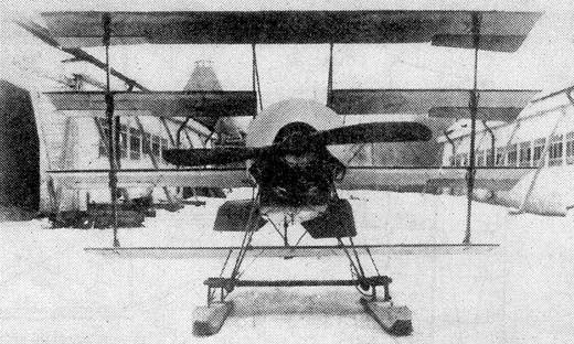 Четырехплан Савельева - опытный самолет-разведчик
