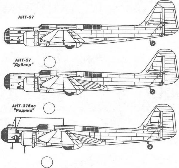 ДБ-2 (АНТ-37) - дальний бомбардировщик