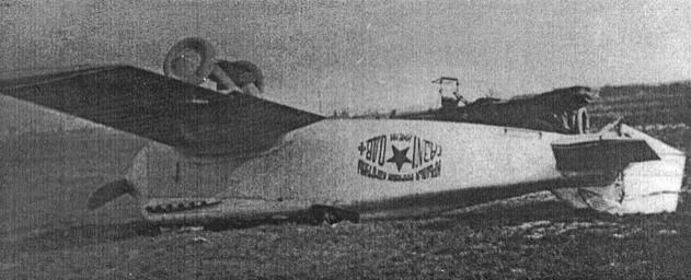 Фото аварии самолета И-1