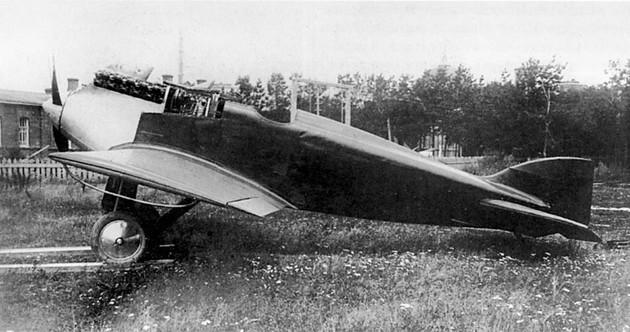 И-1 - первый советский истребитель собственной конструкции
