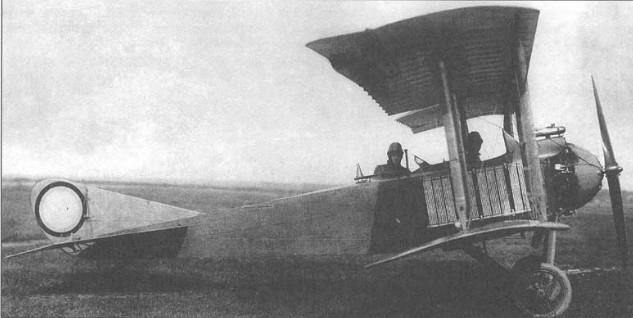«Лебедь-12» - самолет-разведчик