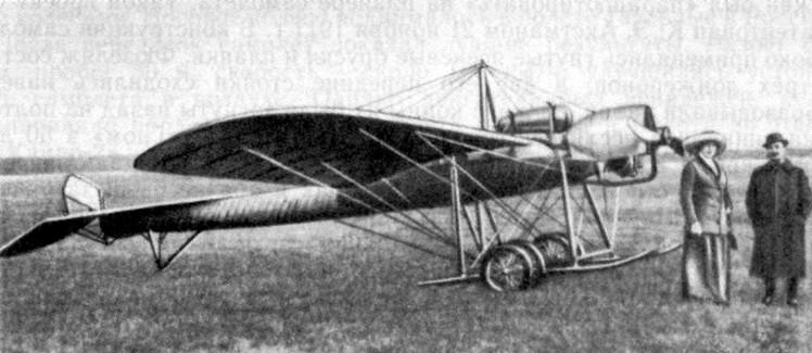 Моноплан Хиони - опытный самолет