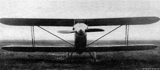 Фото самолета П-2 вид спереди