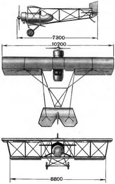 П-IV - учебно-тренировочный самолет Пороховщикова