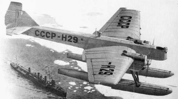 Самолет МП-6 'Авиаарктика'