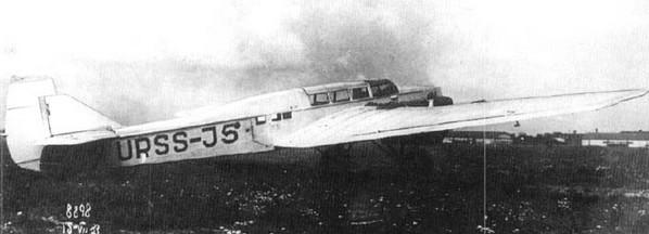 Пассажирский Р-6 (АНТ-7)