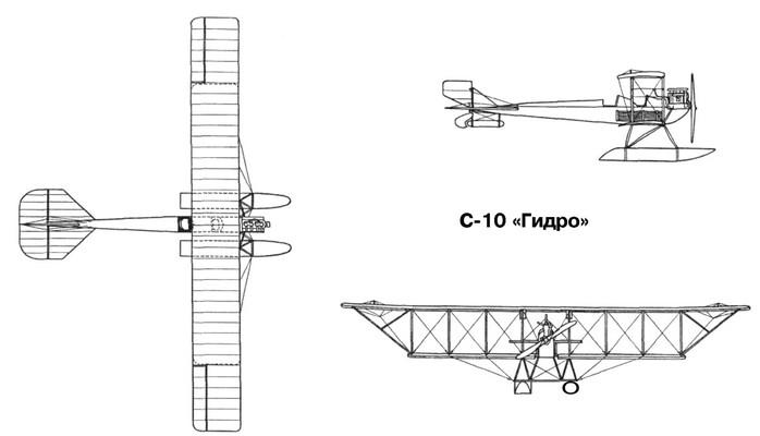 С-10 - самолет-разведчик Сикорского