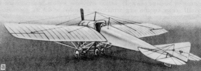 С-11 «Полукруглый» - самолет-разведчик