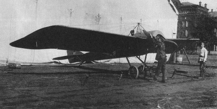 С-12 - учебно-тренировочный самолет Сикорского